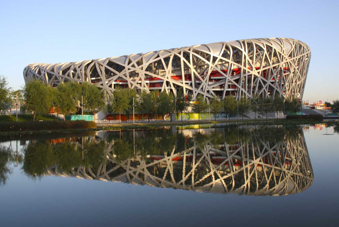 National Stadium - Bird Nest
