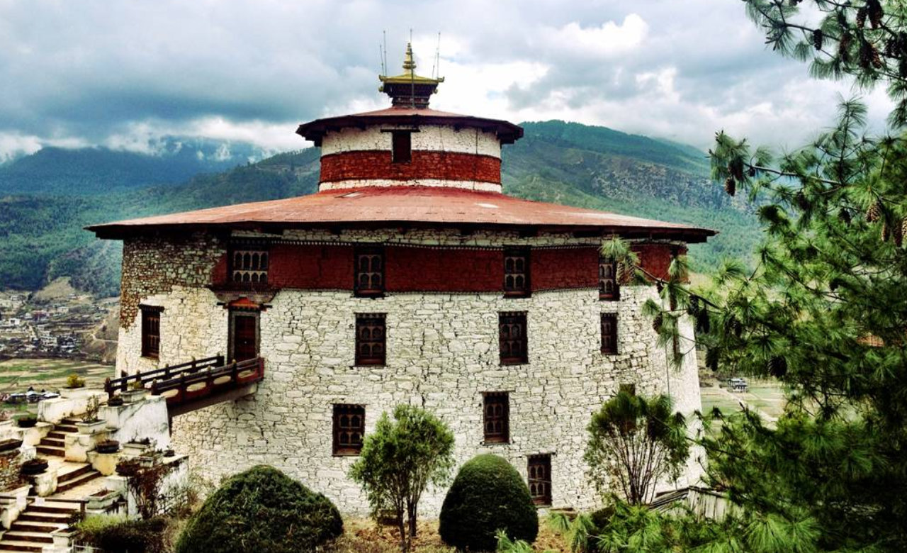 Ta Dzong, The National Museum