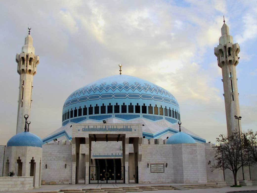 King Abdul Mosque
