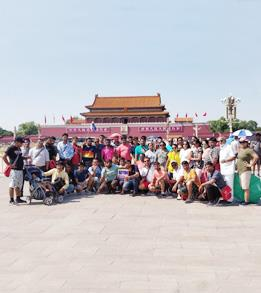 China-Japan July 2019 Tour Feedback